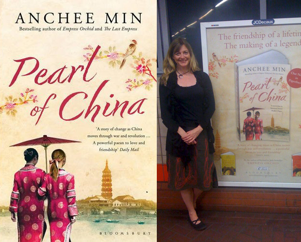 pearl of china book cover